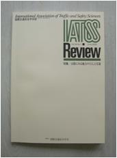 090817_IATSS Review