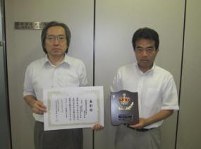 Commendations2009