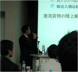 Seminar080930-3