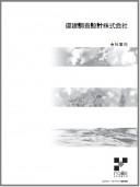 pamphlet-02