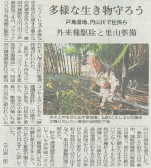 Newspaper091105