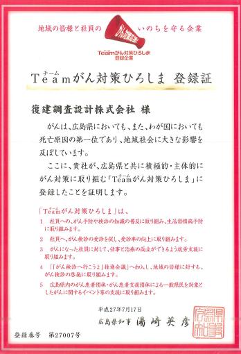 news10554_1