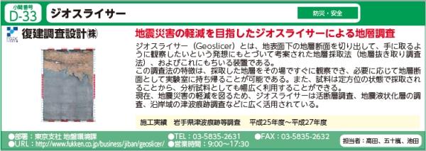 news12341_1