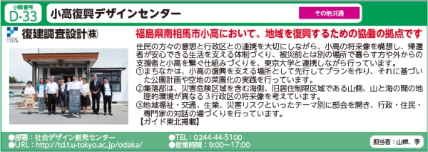 news12341_2