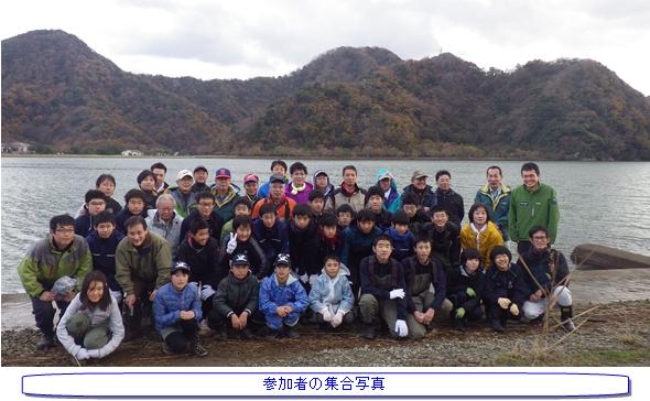 豊岡市CSR活動写真3