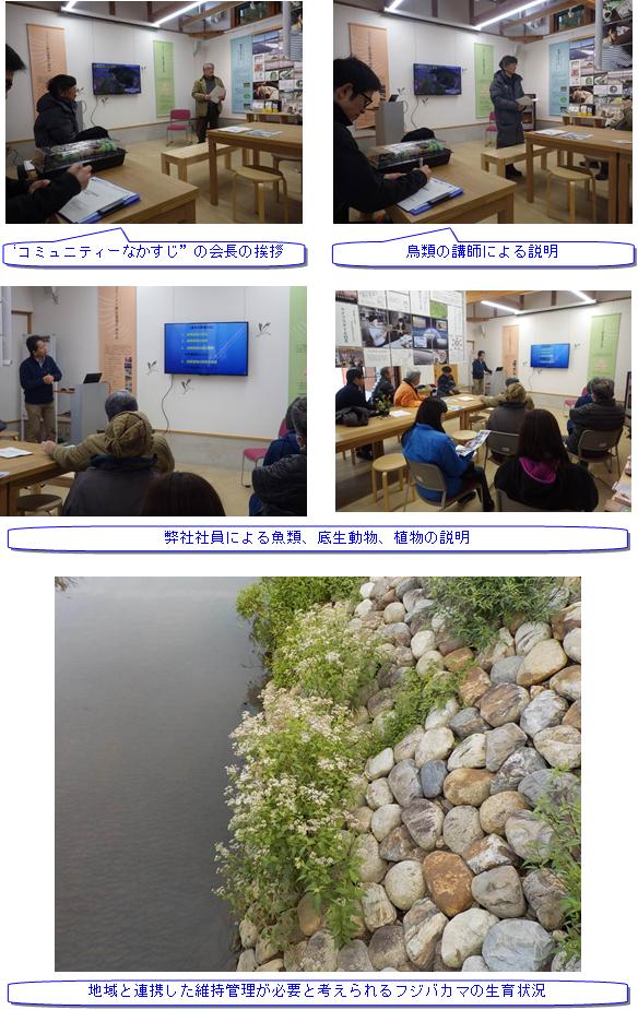 201180310_豊岡市CSR活動写真2