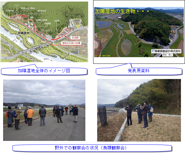 201180310_豊岡市CSR活動写真1